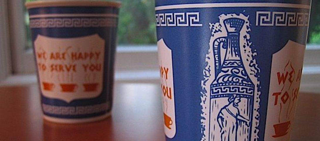 For National Coffee Day, the Secret Jewish History of the coffee cup