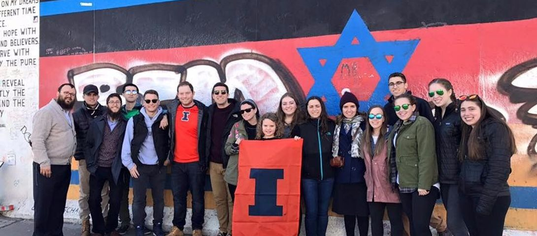 University of Illinois - Jewish College Guide – The Forward