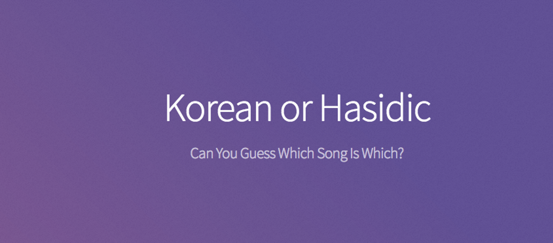 Korean and Hasidic Music Sound Surprisingly Similar – The Forward
