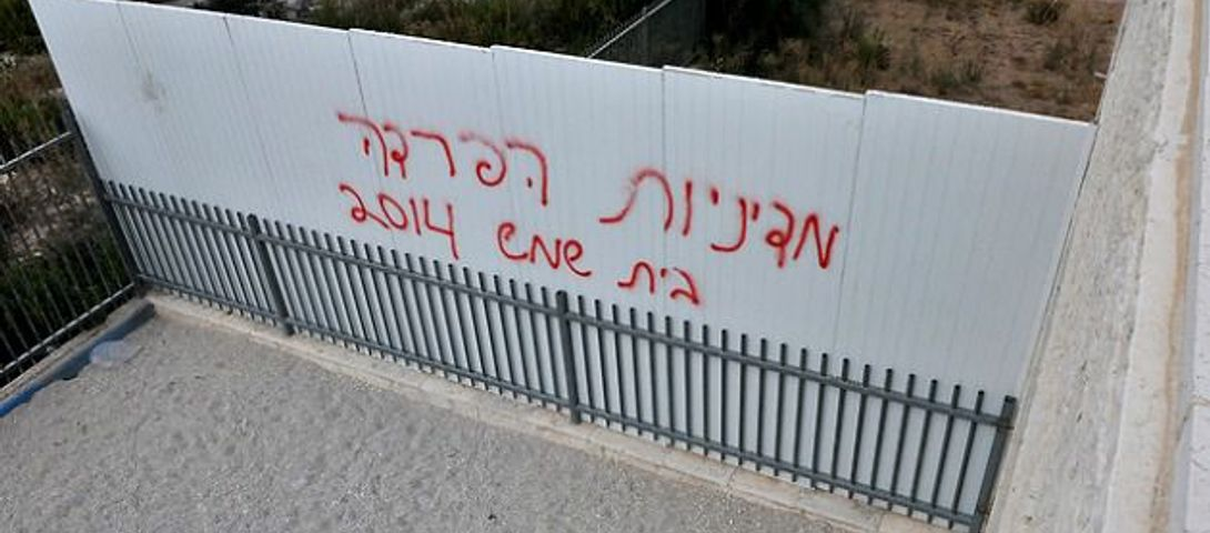 Orthodox Beit Shemesh: Secular Beit Shemesh School To Turn Ultra-Orthodox