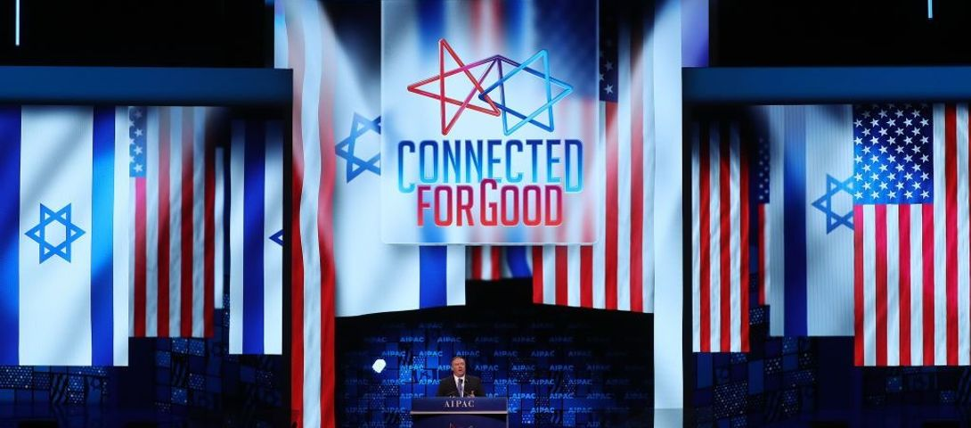 AIPAC hasn't made a statement about George Floyd. Activists are outraged.