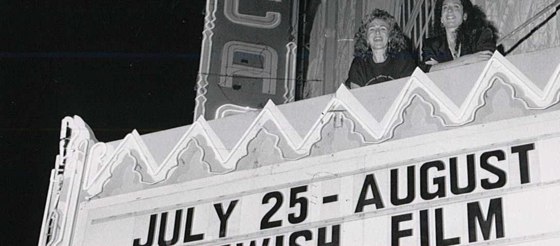 forward.com: Why S.F. is home to the world's oldest, longest-running Jewish film fest