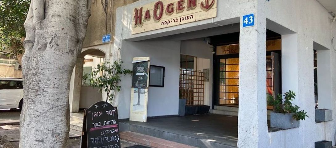 At this Tel Aviv cafe, baristas will serve you espresso — and let you know about Jesus