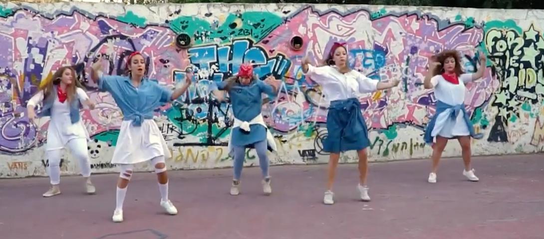 Halelu Hip-Hop Troupe' Dances To Psalms – The Forward