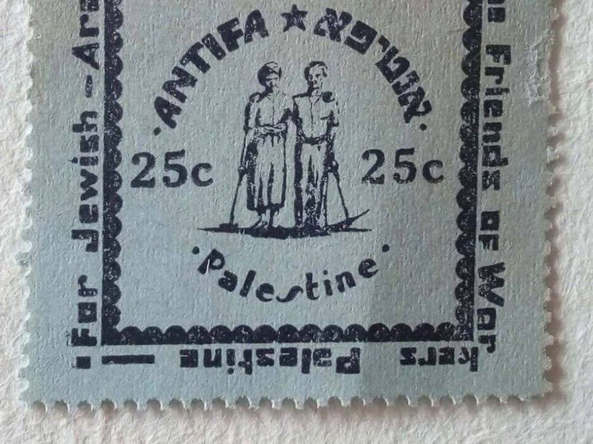 Antifa Stamp by the Forward