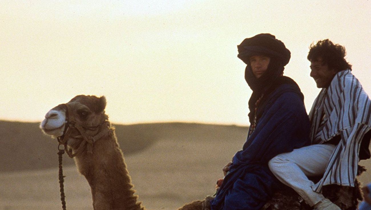 'Ishtar' Is Still Far From Perfect — But It's Still Unlike Anything Else