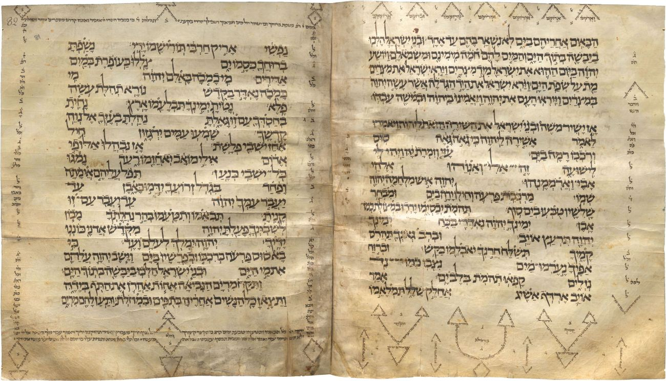Two Obscure, Obsessive Jewish Groups Created And Saved This 1,000-Year-Old Bible