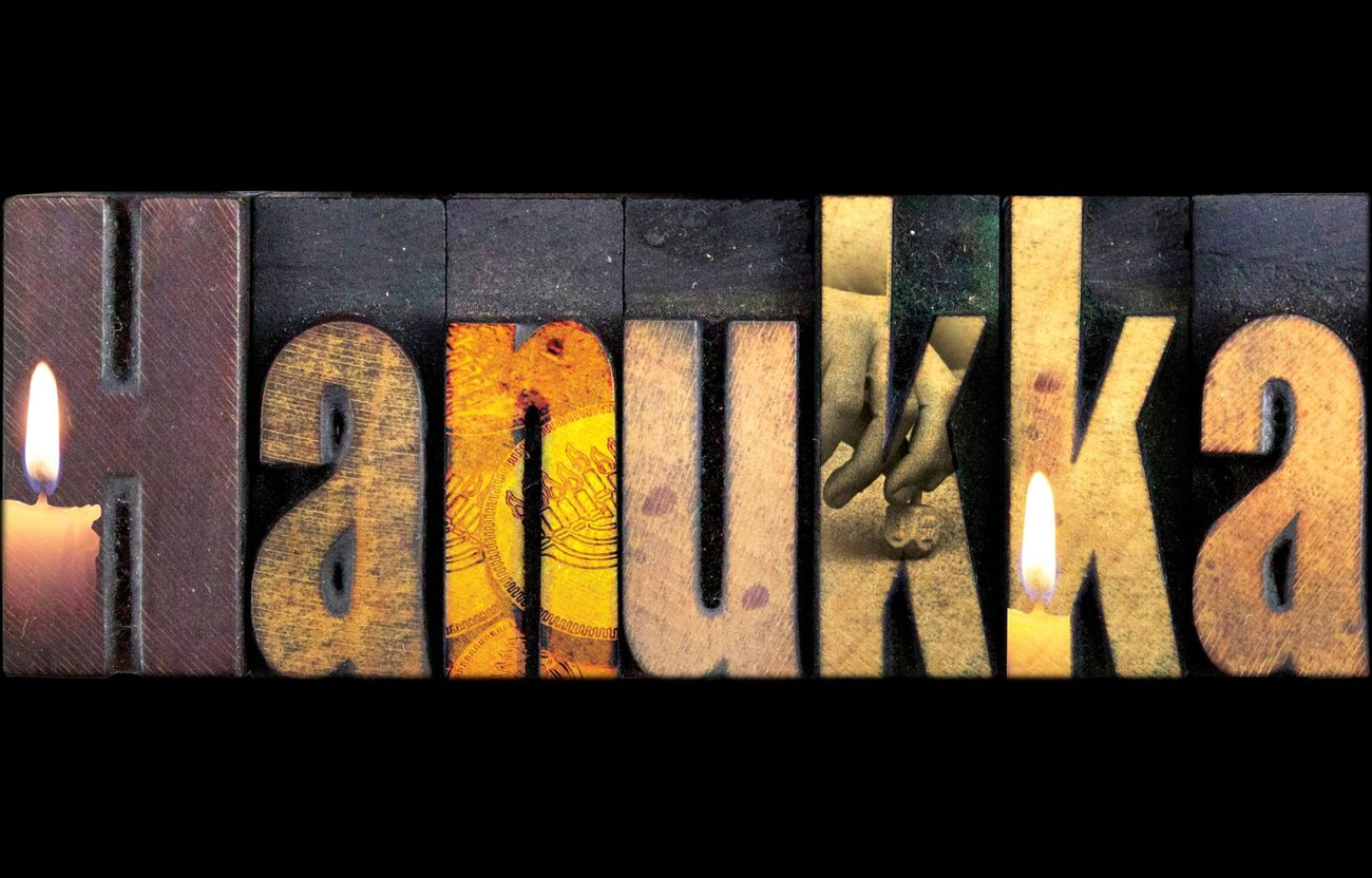 What The Word Hanukkah Really Means – The Forward