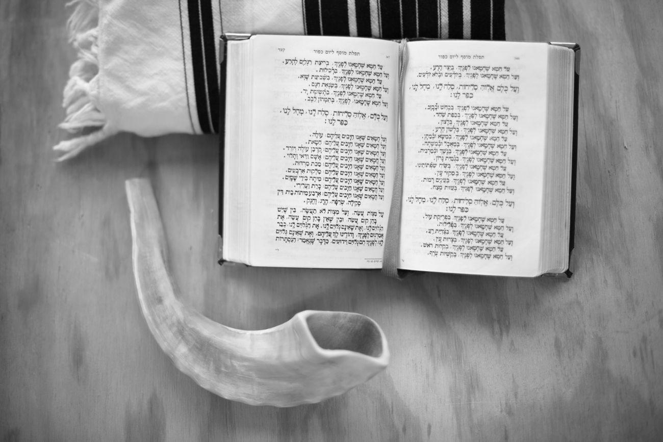 Rabbis Share Their Rosh Hashanah Sermons