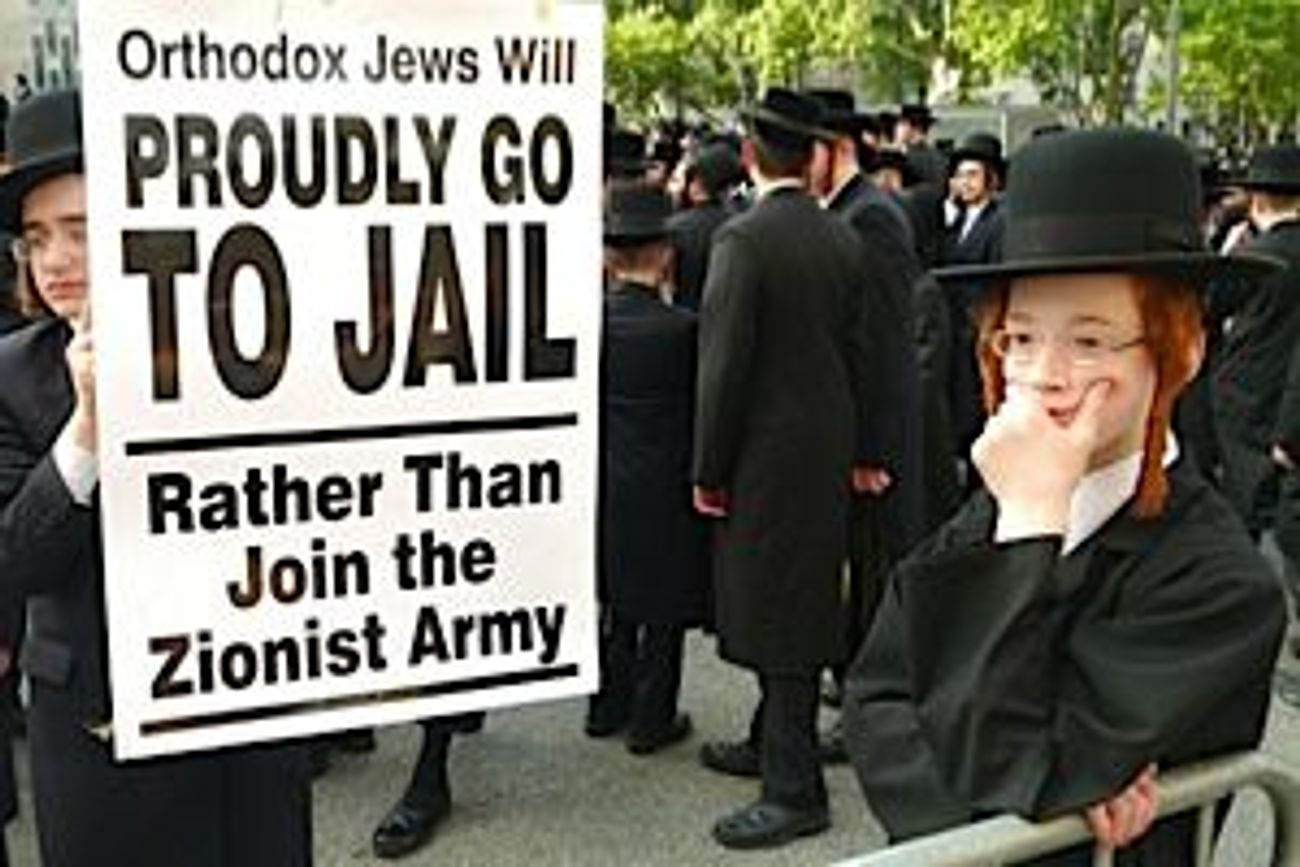 Image result for haredi jews