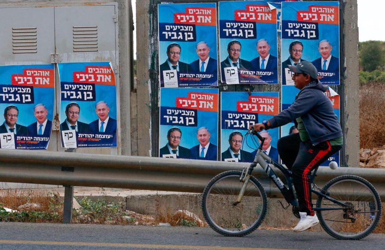 Stop Celebrating. Netanyahu Is A Symptom Of Israel's Problem, Not Its Cause