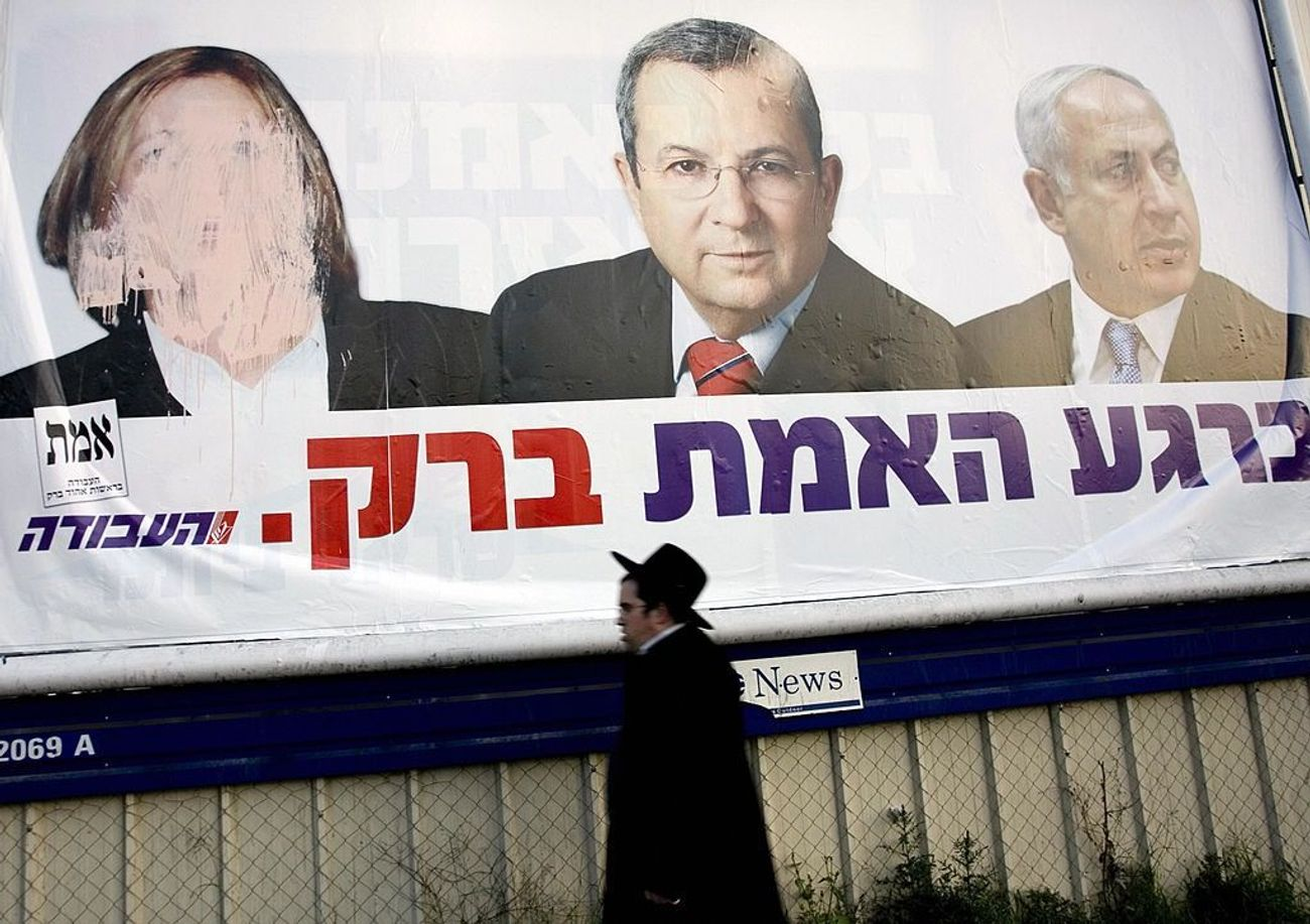 Who's Going To Win Israel's Election?