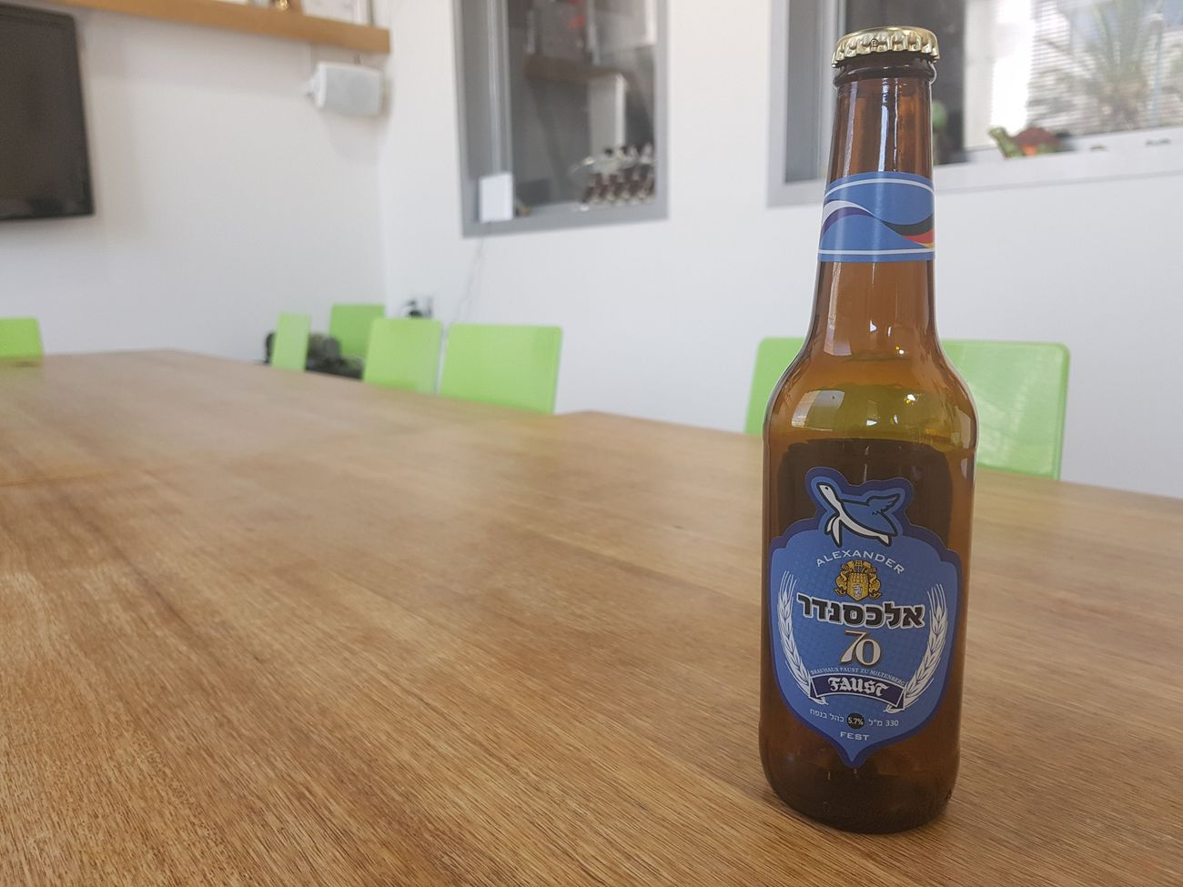 Germany And Israel Make Brewtiful Beer Together