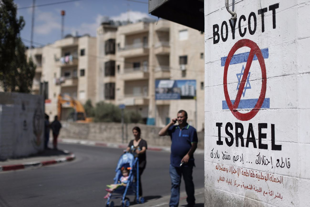 How Palestinian Israelis Humiliated The BDS Movement