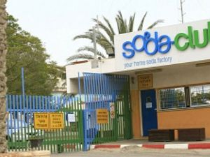 SodaStream Rehires Palestinians Fired Due To BDS – The Forward