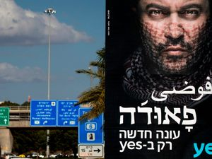 Israeli Series 'When Heroes Fly' To Stream On Netflix – The