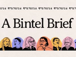 Un Bref Bintel, the podcast.  from the front