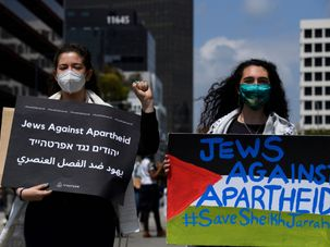 Jews Against Apartheid by the Forward