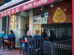 Cuerpo Kosher por delantero