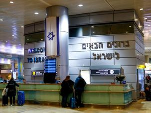 Peter Beinart: I Was Detained At Ben Gurion Airport Because
