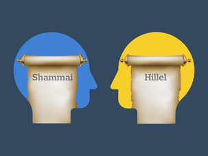 Hillel and Shammai by the Forward