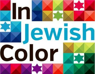 The Best Thing About Growing Up Indian and Jewish – The Forward