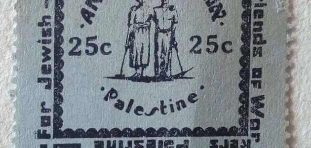 Jewish antifa