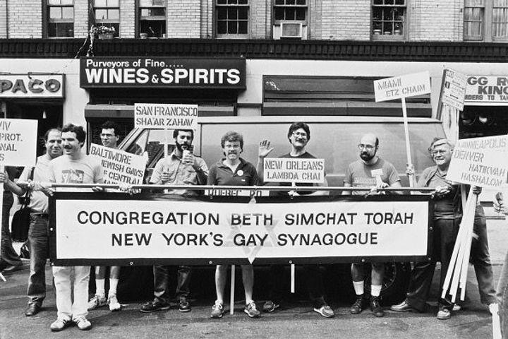 Иудей гомосексуалист нешама