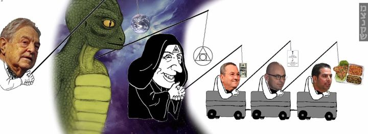 Netanyahu's Son Pulls Anti-Semitic Facebook Post About