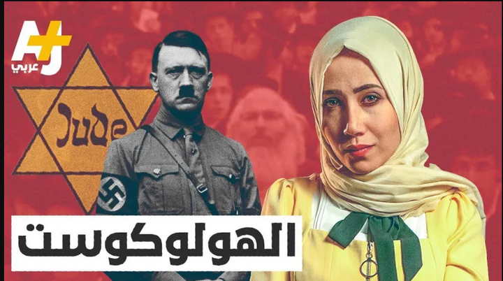 Al Jazeera Pulls Video Claiming Jews Inflated Numbers Of Holocaust Victims
