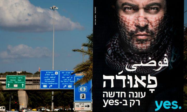 Netflix Ordered More Israeli TV from 'Fauda' Creators – The Forward