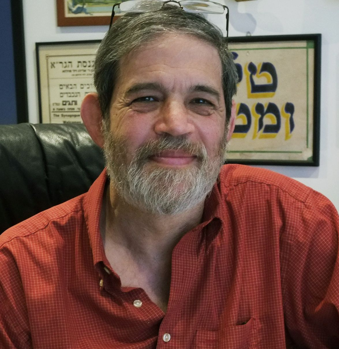Michael Strassfeld